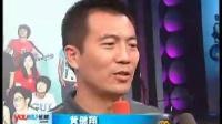 黄健翔给张亚东音乐做评委