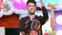 """哈聊聊""""天气"""" 欢乐蹦蹦跳 20161222"""