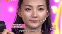 中式脸型也能打造时髦妆容 161223