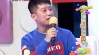 """哈聊聊""""我的幼儿园"""" 欢乐蹦蹦跳 20161225"""