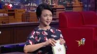 金星手撕王菲揭惊人内幕 金星秀 20161228