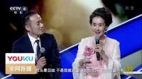 2017年CCTV6电影之夜全程回顾