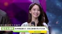 大事件:《陈坤撩妹林允儿 李光洙终极倒霉象征》