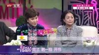 每日文娱播报20160411王刚 刘兰芳追忆袁阔成 高清