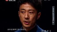 谍影重重 新中国反间谍第一案