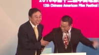 第12届中美电影节启动仪式 冯巩 唐国强 董卿助阵 160418