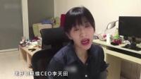 杨洋再幽会宋茜经纪人否认恋情 Papi酱回应遭封杀:接受批评 160419