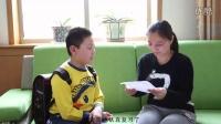 妈妈新思维01-和孩子有效的沟通