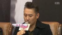 吴秀波公开承认送母入敬老院 联手孟非出演婚恋电视剧 121026