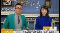 香港TVB年历提前曝光 胡杏儿占一姐林峰徐子珊成中坚