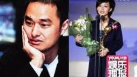 曝作家冯唐为柴静离婚 好友高晓松证实离婚属实 121102