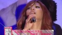 艾怡良为新MV吃尽苦头 与肌肉男上演爱情戏 121104
