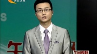 """广州纪委:""""房嫂""""非党员非干部 24套房产基本属实"""