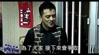 黄耀明音乐会吻左小祖咒 争取同性婚姻