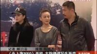 《北上海1950》开机 主旋律谱写生死恋