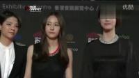 2012 MAMA颁奖礼红地毯 F(x)
