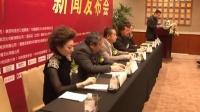 《聆听中国·陕北民歌音乐会》哈辉郝歌张卓等鼎力加盟 121205