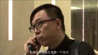 [专业制作人访谈]徐峥:我的喜剧更当下