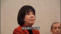 郭美珠指控制作费有水分 白冰冰反驳是抹黑