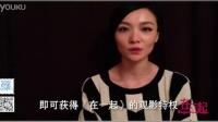 """金马新贵齐溪力挺电影《在一起》发布""""情圣通缉令"""""""