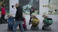 电影《捉妖记》浙江卫视公益广告第3弹《垃圾分类 环境更美》