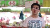 南京方言网络喜剧《别闹了》(第2集)