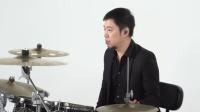 牛班26-5褚伟明《你的背包》爵士鼓演奏技巧