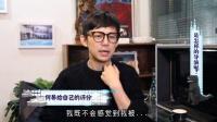 剧透社06《栀子花开》何炅首当导演大曝光!