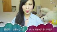 [Tia小恬]我最爱的五款唇膏-My Favorite Top 5 Lipsticks
