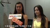 """揭邓超如何练就""""黑妻大法"""" 柯震东戏份被删只剩背影 150710"""