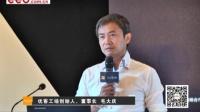毛大庆:很多创业的也是跑马拉松的