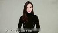 """谢贤拳打80岁曾江 言承旭自曝""""想恋爱了"""" 150813"""