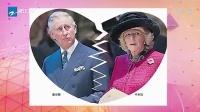 英国皇室最近有点烦 140727