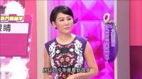 2014大师预言 秋冬热门美妆商品