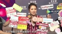 三分钟看尽娱乐圈师生恋 刘翔娇妻遭起底 140910