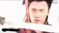 李易峰版《剑心》MV