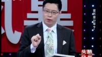 房屋分享经济的中国式改造  140913