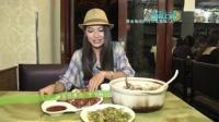淘最上海-20140916 黄金地段的性价比美味(上)