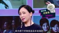 雯女揭TVB一姐之争 暗讽光鲜背后潜规则