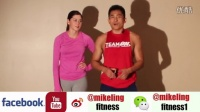 四分钟家庭健身(3):急速燃脂