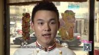 淘最上海-20140915 换季了吃什么 修改版