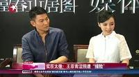 """李敏镐自曝是个""""多情种""""140709"""