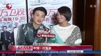 周董证实婚讯 导演张元涉毒再被捕 140626