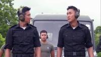 飞虎2 03 上(国语)