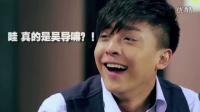 """《全民电影》吴宇森""""只要你有梦想 有恒心"""""""