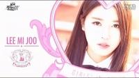 [预告]Lovelyz 141013 M! Countdown