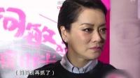 毛阿敏将办跨年演唱会 爱玩娃娃机遭女儿嫌弃 151120