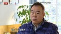 中国电影人 十五年的变与不变