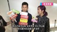 杨千嬅连演两部文艺片影后在望 与林海峰床戏被删 151127
