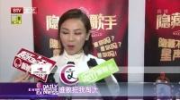 每日文娱播报20151206《隐藏的歌手》蔡健雅专场即将播出 高清